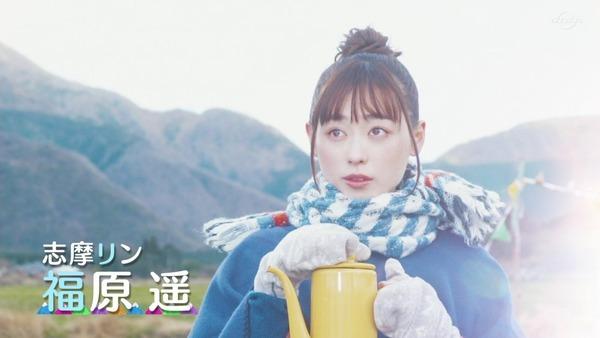 ドラマ版「ゆるキャン△」第1話感想 画像 (5)