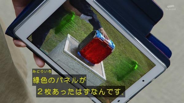「仮面ライダービルド」4話 (14)