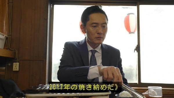 「孤独のグルメ」大晦日スペシャル 食べ納め!瀬戸内出張編 (57)