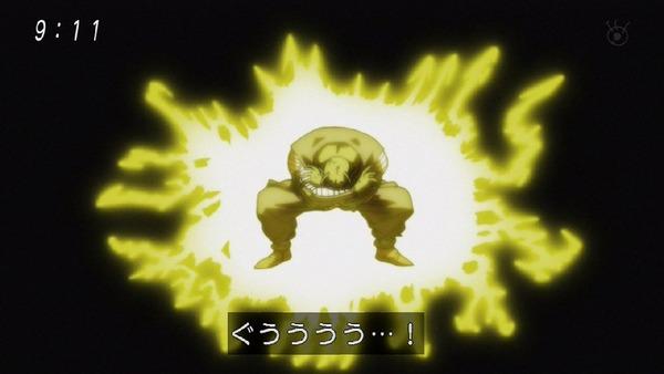 「ドラゴンボール超」119話 (10)