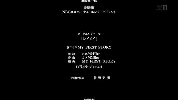 「ゴールデンカムイ」13話(2期 1話)感想 (123)