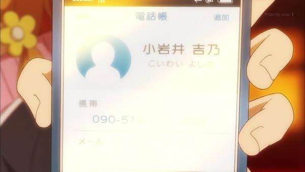 「政宗くんのリベンジ」 (33)