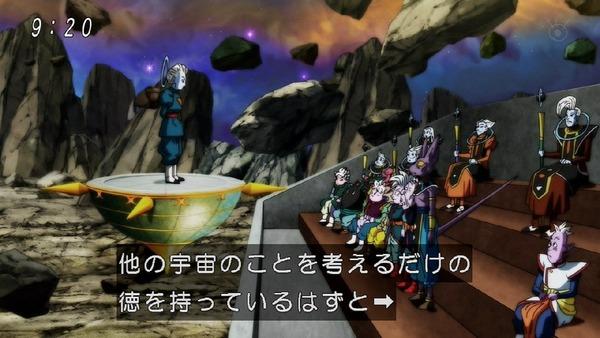 「ドラゴンボール超」131話 (68)
