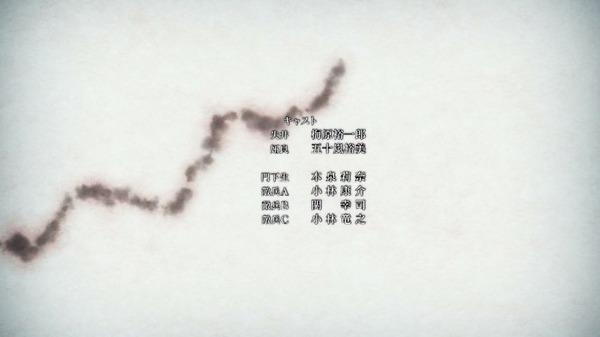 「十二大戦」10話 (88)