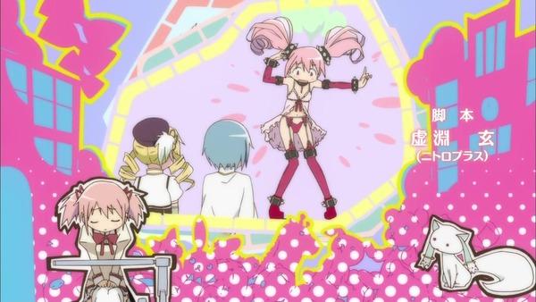 「まどか☆マギカ」第1話感想 (35)