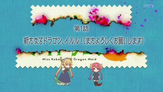 「小林さんちのメイドラゴンS」2期 1話感想 (61)