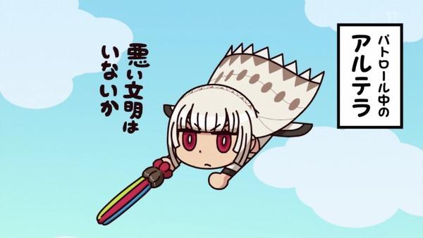 アニメ『マンガでわかる!Fate Grand Order』感想 (44)