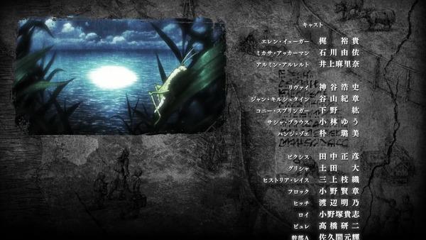 「進撃の巨人」59話感想 (139)