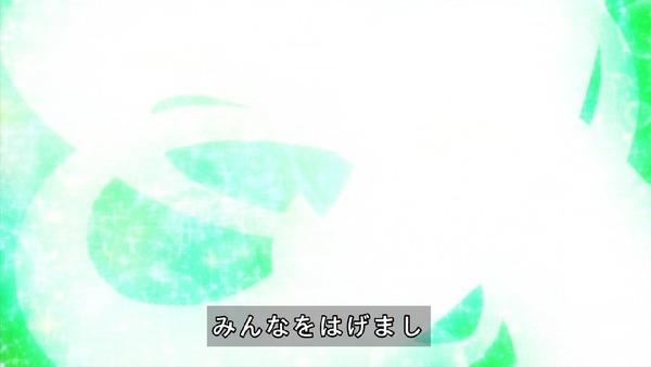 「HUGっと!プリキュア」42話感想 (68)
