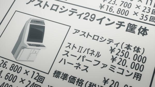「ハイスコアガール」7話感想 (16)