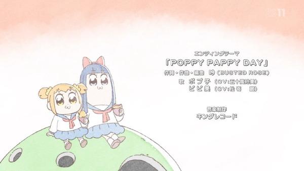 「ポプテピピック」8話 (37)