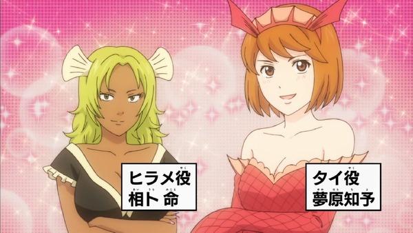 「斉木楠雄のΨ難」2期 19話感想 (59)