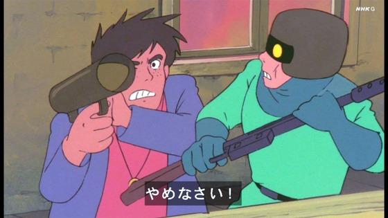 「未来少年コナン」第18話感想 画像 (54)