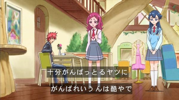 「HUGっと!プリキュア」5話 (3)