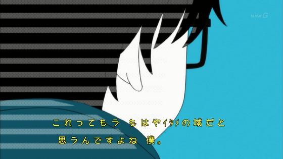 「3月のライオン」18話 (28)