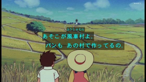 「未来少年コナン」第14話感想  (20)