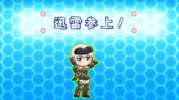 「フレームアームズ・ガール」4話 (1)