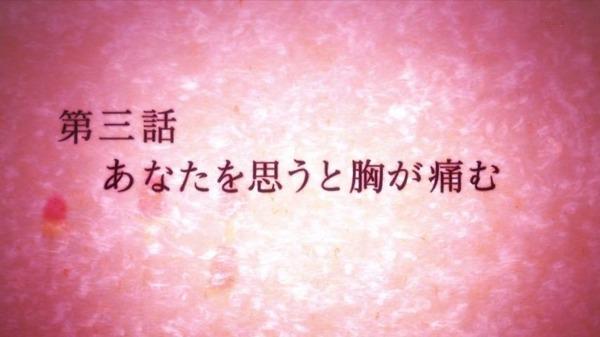 「結城友奈は勇者である」勇者の章 3話(2期 9話) (9)