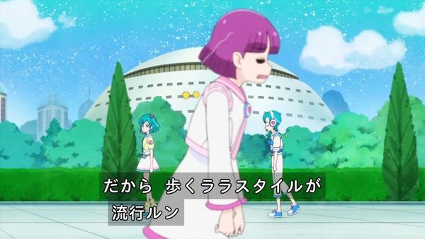 「スター☆トゥインクルプリキュア」49話 最終回感想 画像 (7)