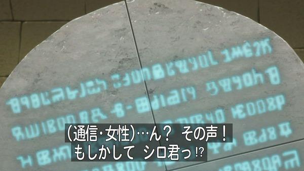 ログ・ホライズン 第2シリーズ (50)