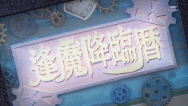 「仮面ライダージオウ」49話(最終回)感想 (64)