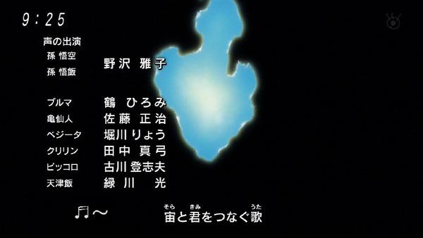 「ドラゴンボール超」128話 (51)