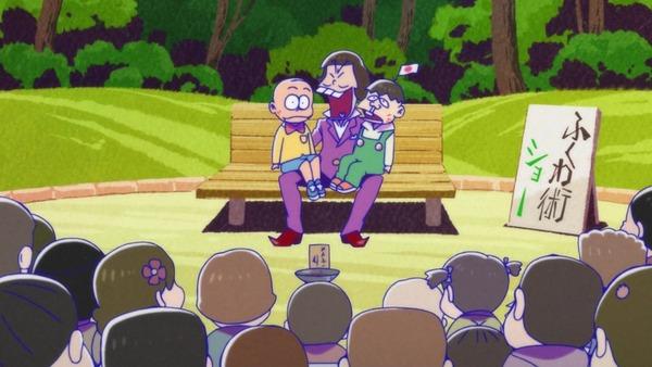 「おそ松さん」2期 19話 (9)