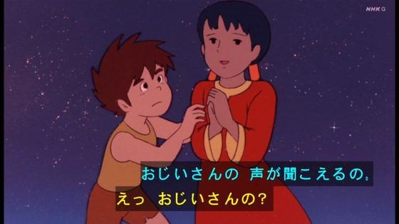 「未来少年コナン」8話感想 (104)