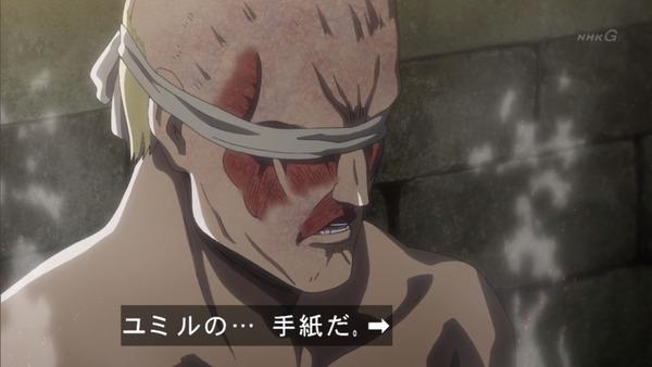 「進撃の巨人」55話感想 (14)