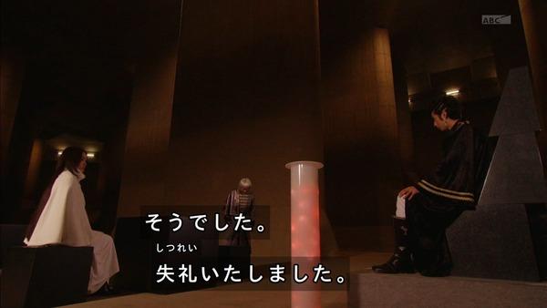「仮面ライダーゴースト」24話感想 (20)