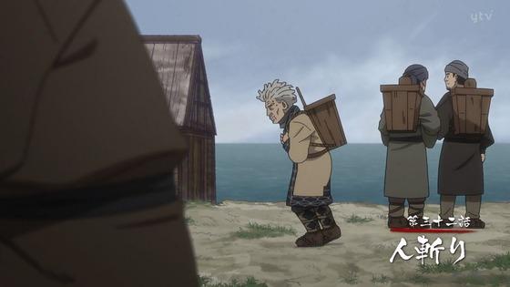 「ゴールデンカムイ」32話(3期 8話)感想 画像(実況まとめ) (32)