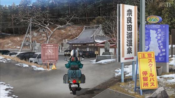 「ゆるキャン△ SEASON2」2期 7話感想 (49)