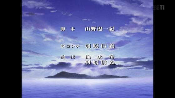 「蒼穹のファフナー」第1話感想 (150)