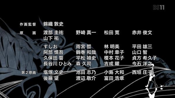 「天元突破グレンラガン」8話 (54)