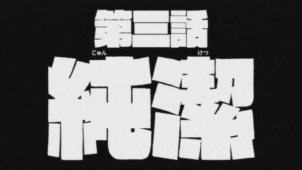 「キルラキル」第3話感想  (4)
