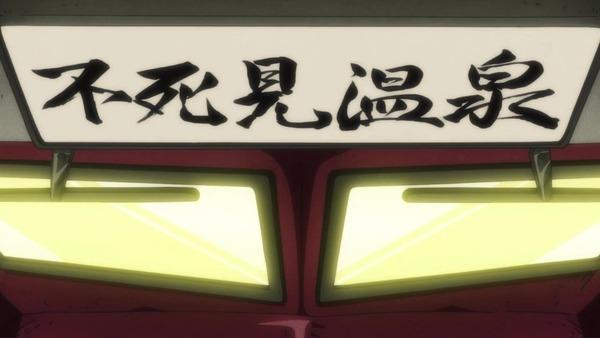 「ゲゲゲの鬼太郎」6期 94話感想 画像  (15)