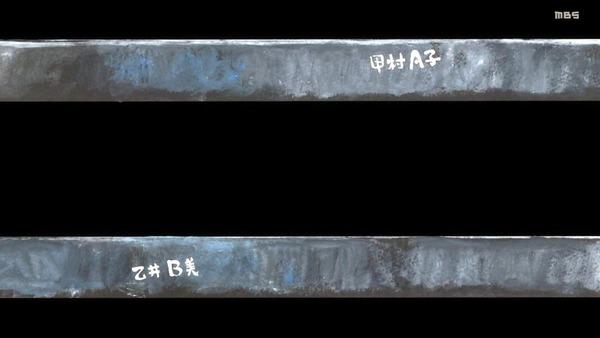 「マギアレコード」2話感想 画像  (28)