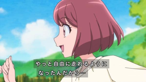 「ヒーリングっど♥プリキュア」1話感想 画像 (2)