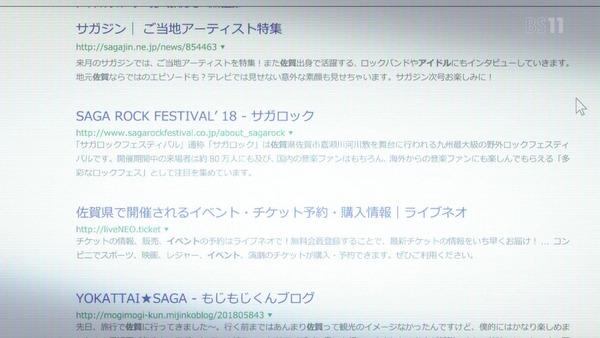 「ゾンビランドサガ」6話感想 (11)