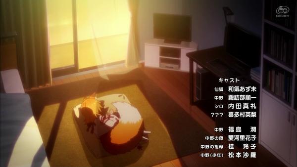 「世話やきキツネの仙狐さん」1話感想 (50)