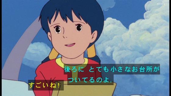 「未来少年コナン」第20話感想 画像 (119)