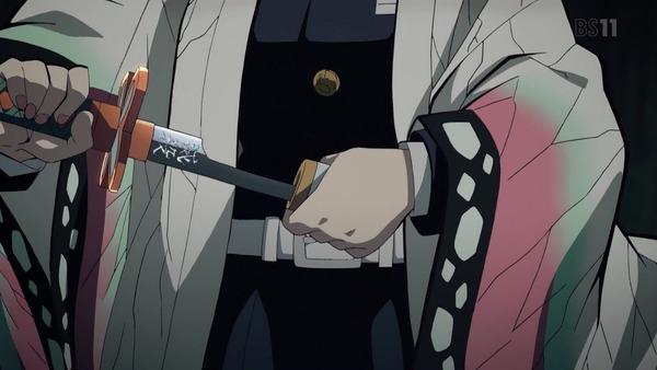「鬼滅の刃」21話感想 (59)