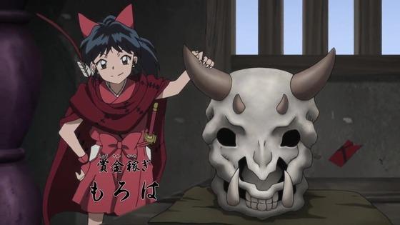 「半妖の夜叉姫」第6話感想 画像  (2)