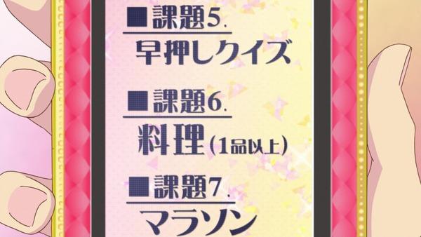 「アイカツスターズ!」第90話 (22)