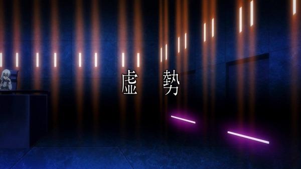 「レガリア The Three Sacred Stars」4話 (2)