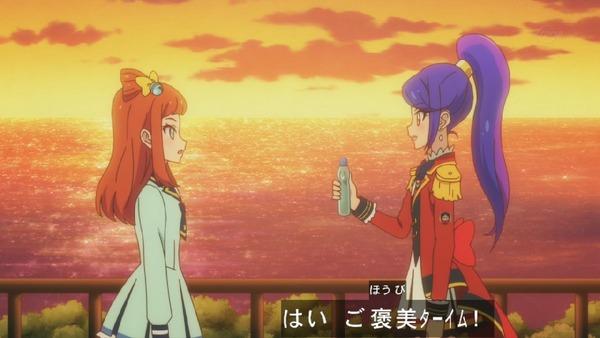 「アイカツスターズ!」第46話 (47)