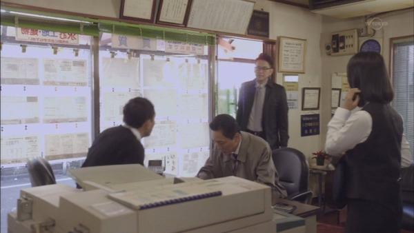 孤独のグルメ Season5 (16)