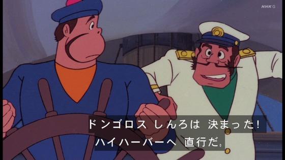 「未来少年コナン」第12話感想 (129)