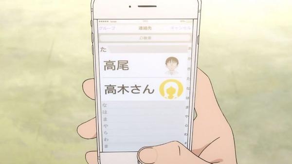 「からかい上手の高木さん」9話 (13)