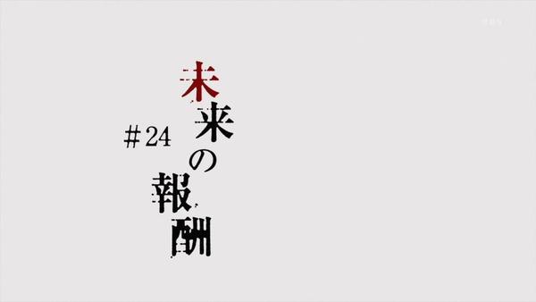 鉄血のオルフェンズ 24話感想 (33)